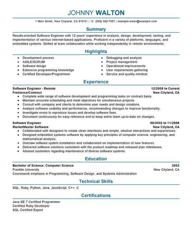 remote software engineer resume examples free to try today myperfectresume developer Resume Software Developer Resume Template