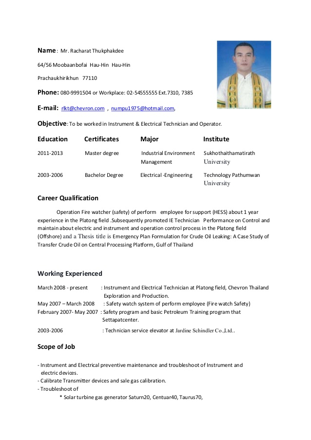 resume accent marks interests that look good on generator technician software engineer Resume Generator Service Engineer Resume