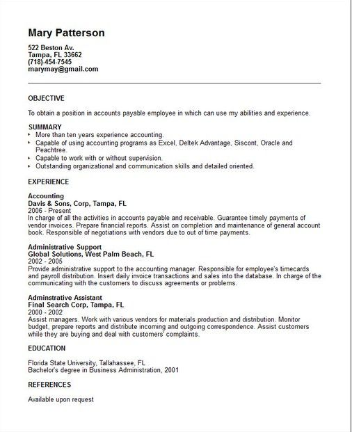 resume example in skills examples section basic computer sample automotive technician for Resume Basic Computer Skills Resume Sample