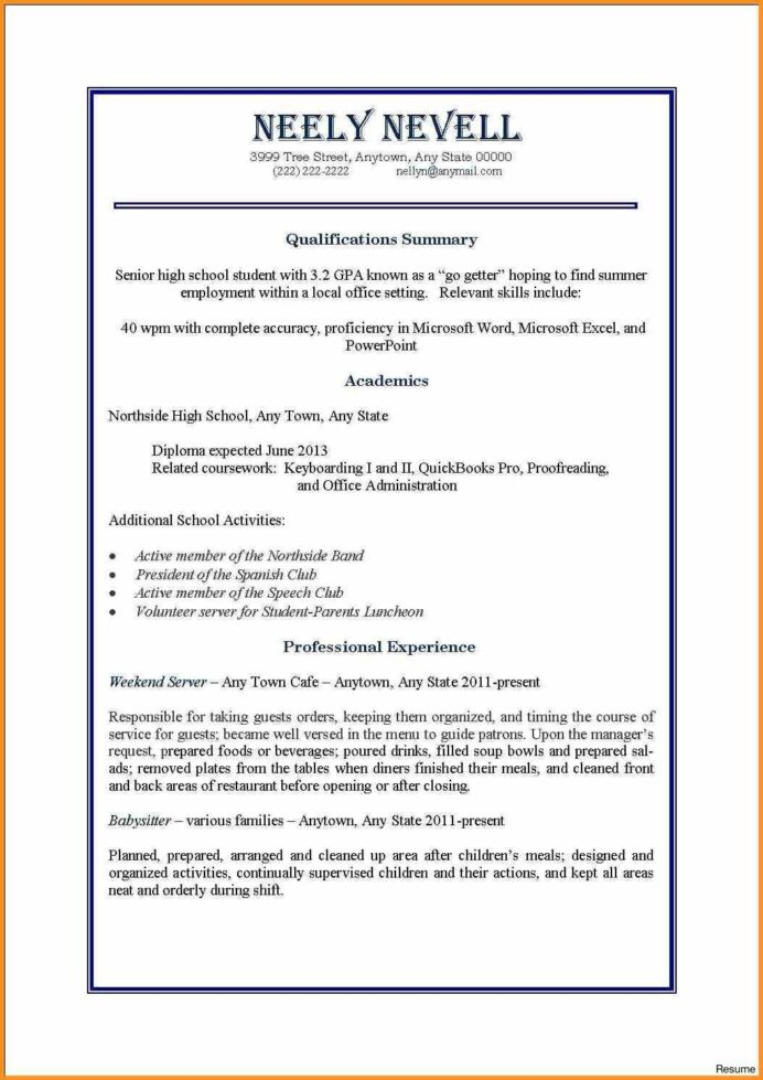 resume format for security guard first time job high school student follow up letter Resume First Time Job Resume Examples