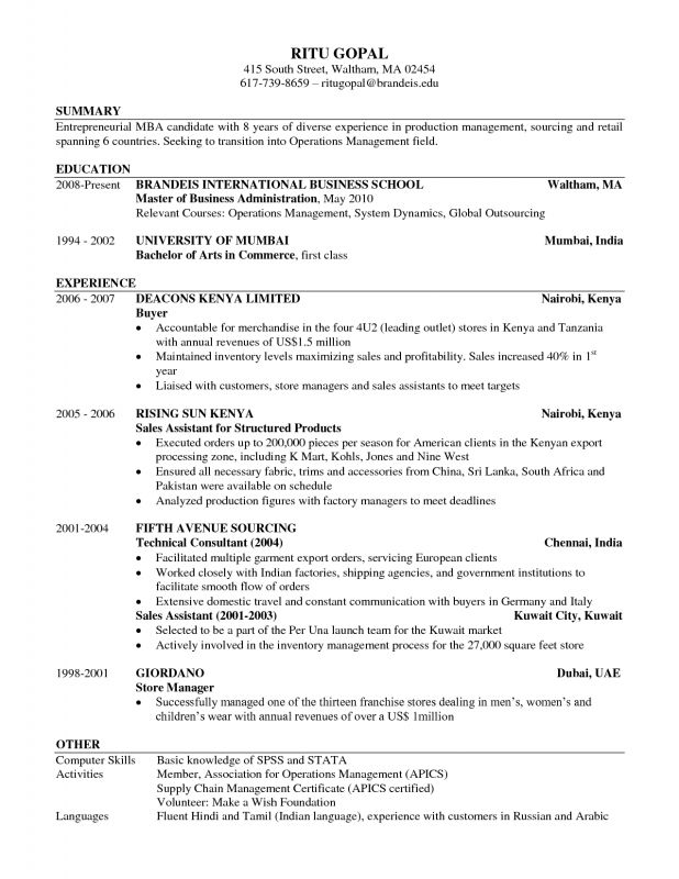 resume format harvard business school template examples free mba objective on for office Resume Free Mba Resume Template
