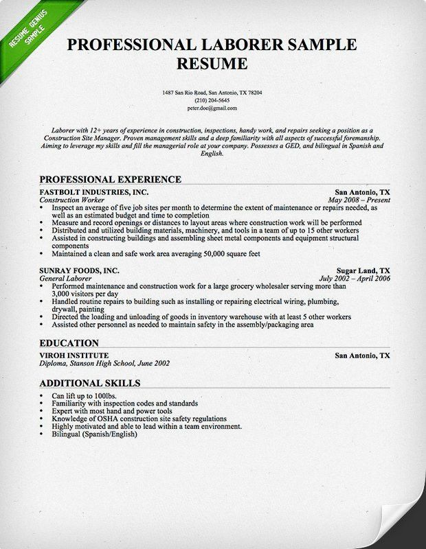 resume objective for construction worker physic inimalistics job best sites help summary Resume Construction Job Resume Objective