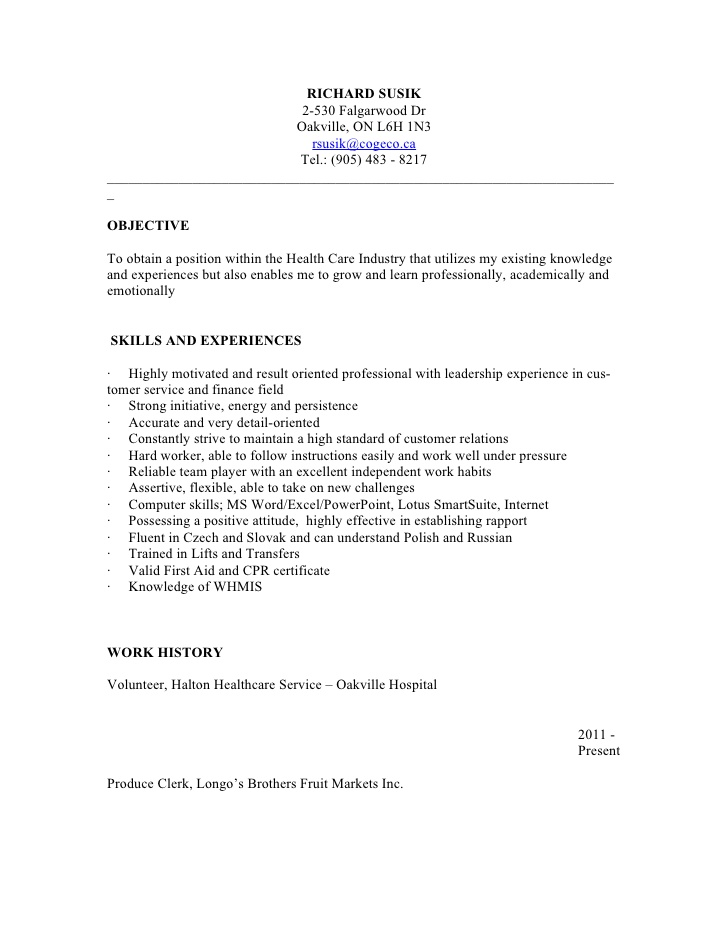 resume psw cover letter for makeup artist sample security skills phone business first job Resume Personal Support Worker Skills Resume