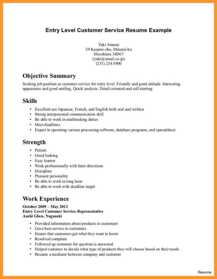 resume sourcing techniques objective for first time job seekers auto mechanic sample free Resume First Time Job Resume Examples