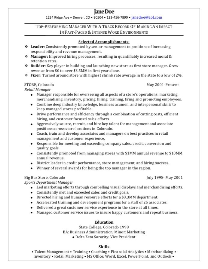 retail manager sample resume department examples should you put personal interests on Resume Retail Department Manager Resume Examples