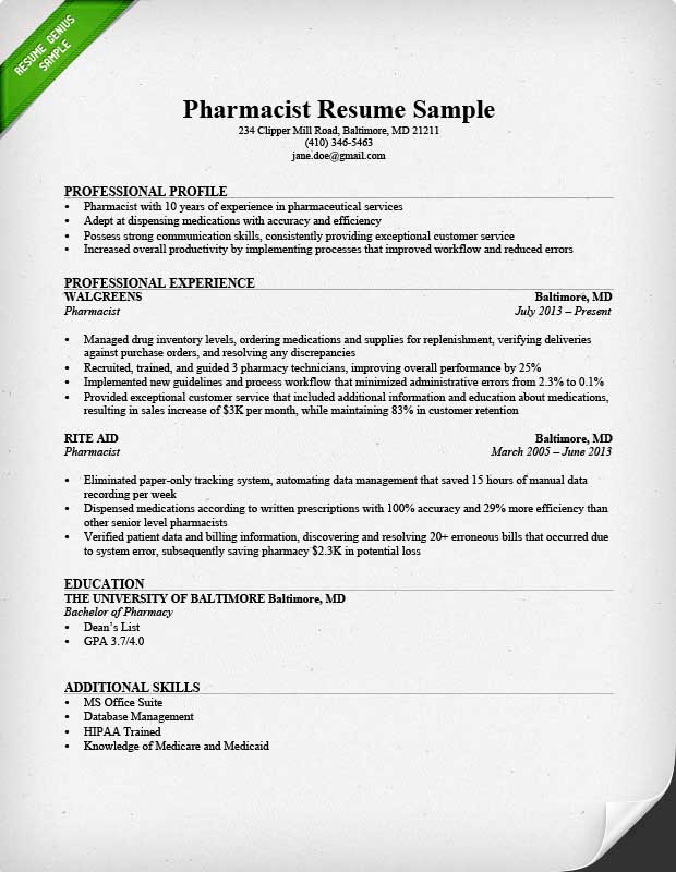sample of pharmacy technician resume resumes example family dollar assistant manager Resume Pharmacy Technician Resume Example