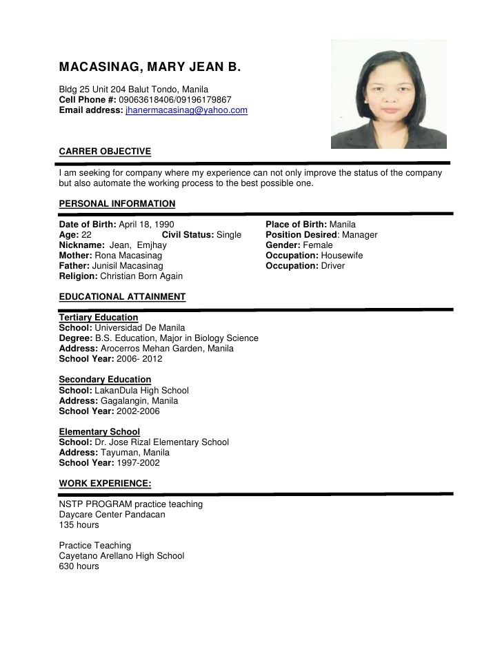 sample of resume format for job application examples templates best example police Resume Best Example Of Resume For Job Application
