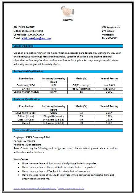 sample resume for freshers tech cse free format mca students retail analyst healthcare Resume Mca Fresher Resume Format Free Download