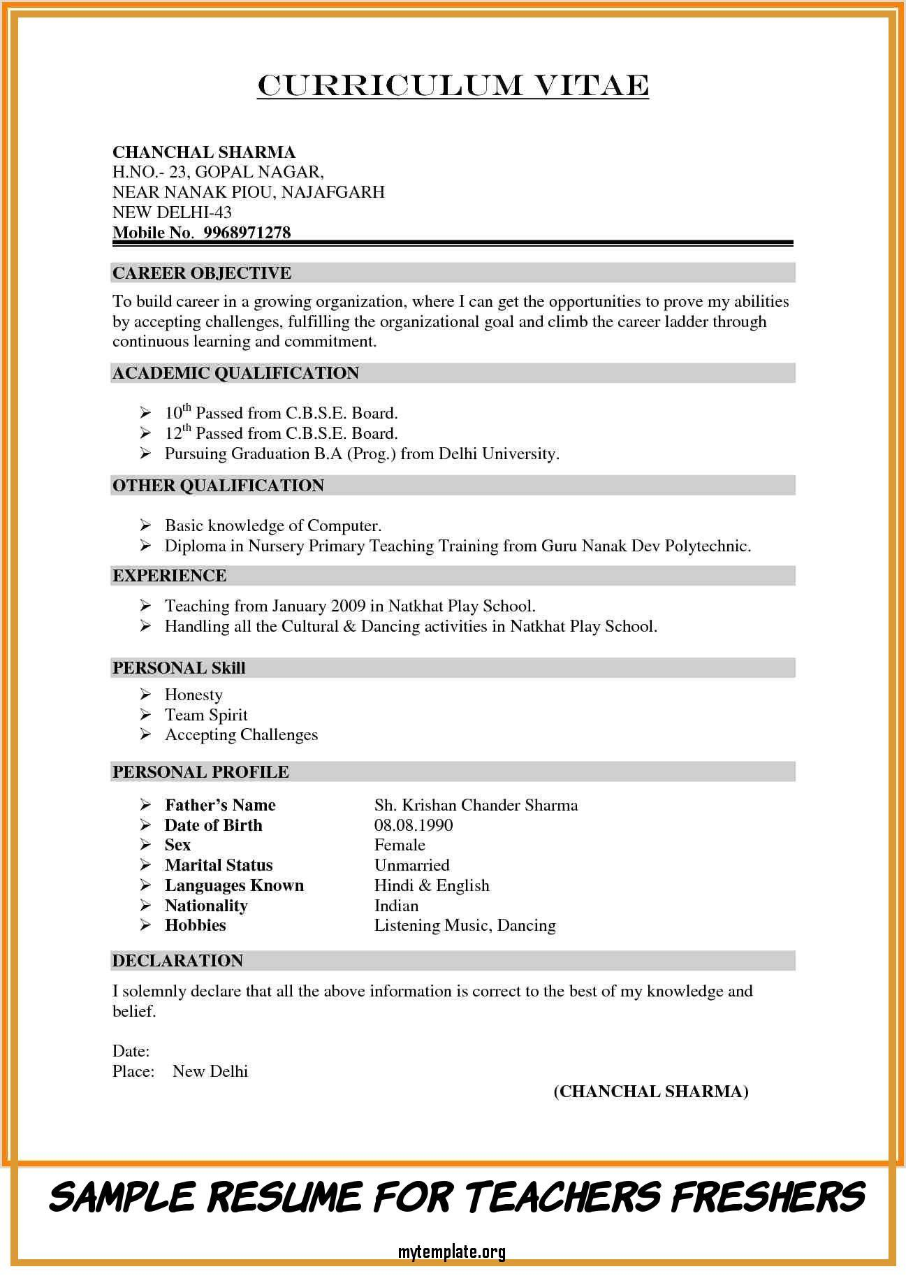 sample resume for teachers freshers free templates of format pin objective any type job Resume Free Resume Templates For Freshers