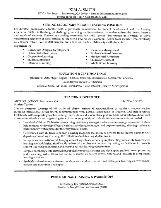 secondary school teacher resume example resumes for teachers sample teacher6 aerospace Resume Resumes For Teachers Com