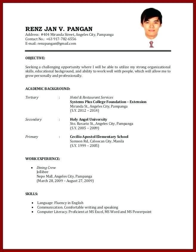 snpsnpsnp bank resume format sample for teachers without experience personal statement Resume Sample Resume For Teacher Applicant
