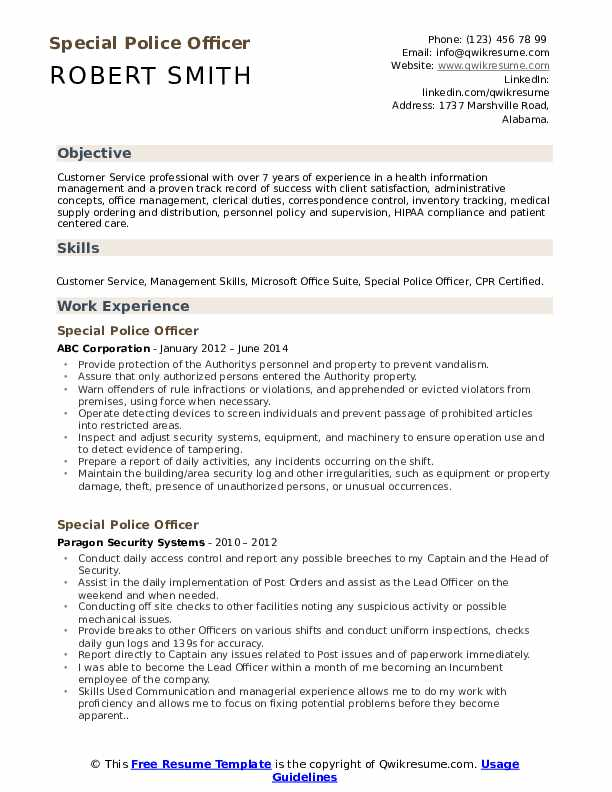 special police officer resume samples qwikresume professional law enforcement pdf entry Resume Professional Law Enforcement Resume