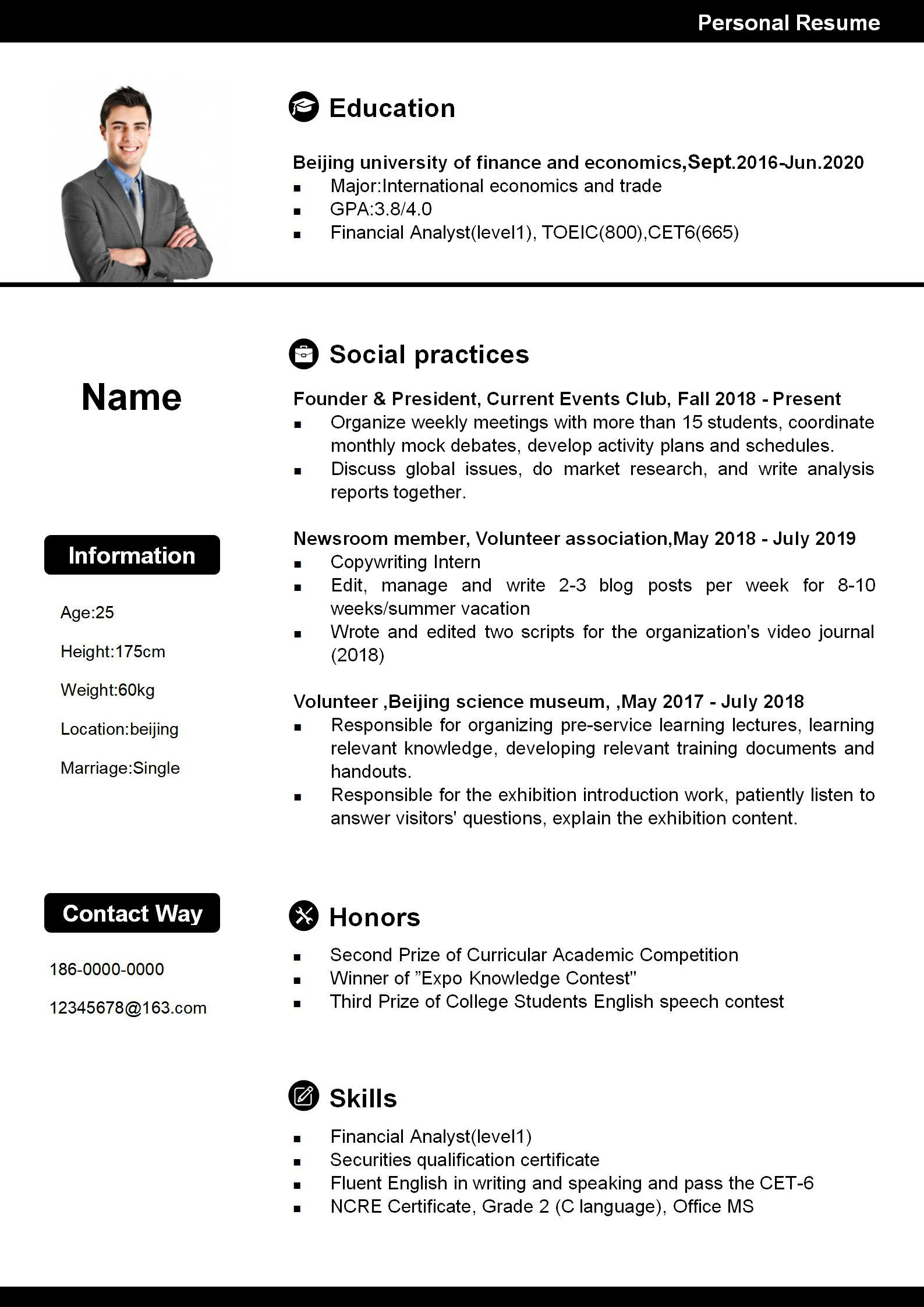 studybroad on resume example sample including objective reddit to put laspoderosasteatro Resume Resume Study Abroad Example