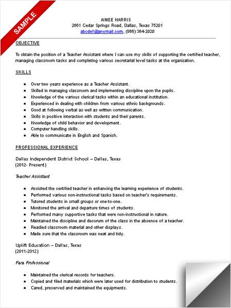 teacher assistant resume sample objective skills examples preschool job description for Resume Teacher Assistant Job Description For Resume
