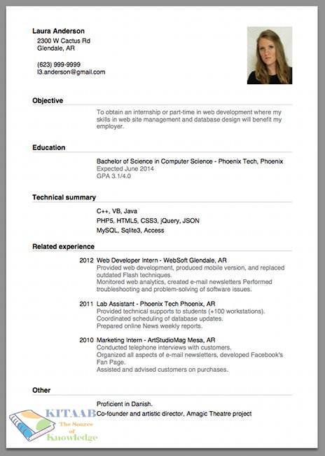 to write good cv resume for jobs tips and guide make sample template references senior Resume Guide To Make A Good Resume