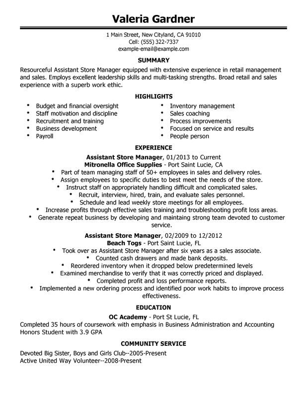 unforgettable assistant retail store manager resume examples to stand out myperfectresume Resume Assistant Store Manager Resume