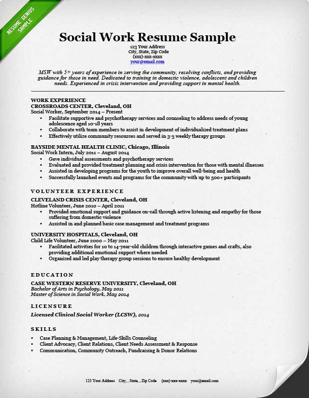 resume writing services for social best worker example new work sample executive Resume New Social Worker Resume