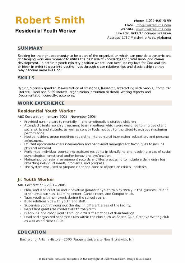 youth worker resume samples qwikresume child and sample pdf food pantry legal intern Resume Child And Youth Worker Resume Sample